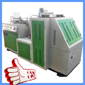 Double PE Paper Cup Machine (BJ-A12)