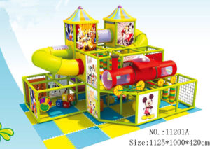Kids Indoor Playground (YQL-11201A)