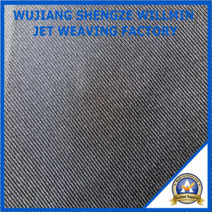 150dx200d 150GSM Polyester Gabardine Work Clothes Uniform Fabric pictures & photos