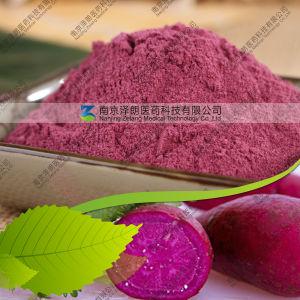 U. S Storage Supply Purple Sweet Potato Powder pictures & photos