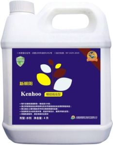 Kenhoo Meloidogyne Insecticide pictures & photos