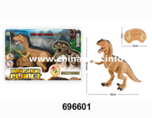 R/C Dinosaur Toy Remote Control Toys (696601) pictures & photos