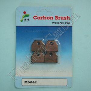 Carbon Brush (RX-60) pictures & photos