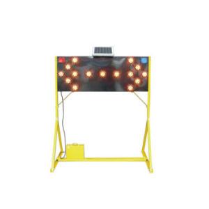Solar Board (YT-SGB-12)