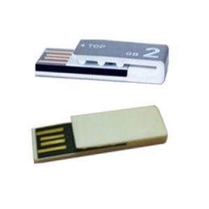 USB Flash Drive (S-GF696)