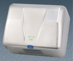 Manual Hand Dryer (MDF-8883)