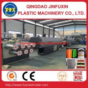 Plastic PP/PE/PBT/PA/Pet Monofilament Making Machine pictures & photos