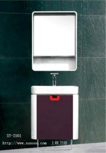 Bathroom Cabinet / Bathroom Vanity (SY-2501)