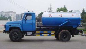 Vacuum Suction Sewage Truck 5000L-7000L (DLQ5090GXW)