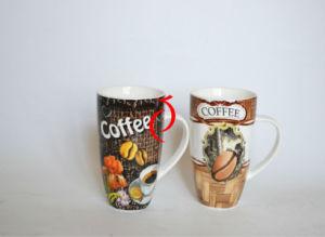 New Design Environmental Protection Ceramic Mug 11oz Ceramic Mug pictures & photos