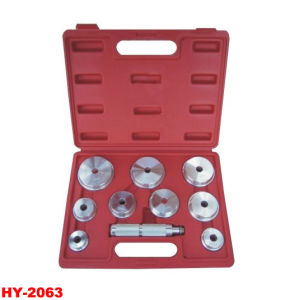 Metric Bushing Driver Set (HY-2063)