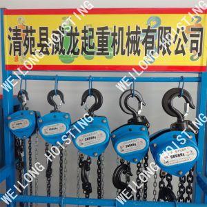 Hsz-a 1.5t 3m Chain Block