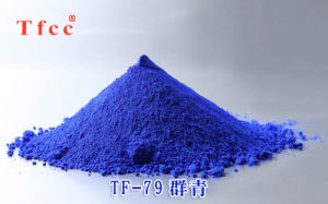 Ultramarine Blue Pigment  (TF-79)