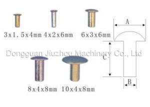 Tubular Rivet (JZ-001R)