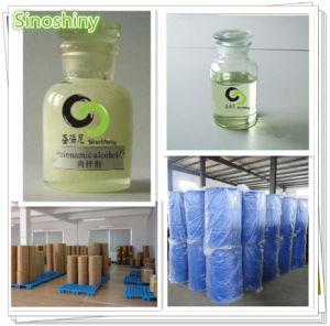 Cinnamyl Alcohol (CAS No. 104-54-1)