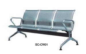 Waiting Chair (SC-CW01)