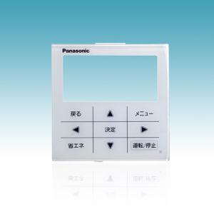 Membrane Panel Screen Printing Panel