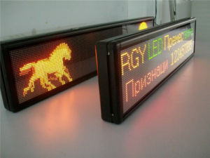 Dual Color P7.62 LED DOT Matrix Display pictures & photos