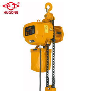 5ton Hsy Type Electric Chain Hoist with Motorized Trolley pictures & photos