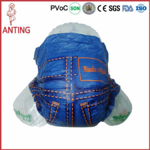 China Prices Disposable Diaper Customized OEM Printed Baby Diapers Prices pictures & photos