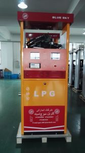 New Model LPG Dispenser Hot Sale in 2017 pictures & photos