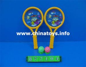 Racket Set, Sport Racket, Sport Toy, Sport Set (877104) pictures & photos