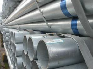 Galvanized Steel Pipe Sch 40 Stee Pipe BS 1387 Galvanized Steel Pipe pictures & photos