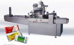 Automatic Cake Flow Wrapping Machine pictures & photos