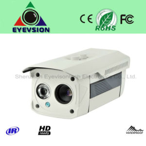 1.3MP CMOS Box Camera for IR Network Camera Supplier (EV-10014109IPB-T) pictures & photos