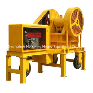PE 250 400 Small Portable Stone Crusher with Competitive Price pictures & photos