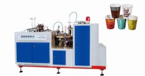 Jbz-B Automatic Paper Cup Forming Machine pictures & photos