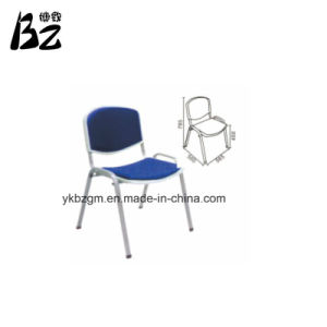 Workwell Office Chair New Design (BZ-0263) pictures & photos