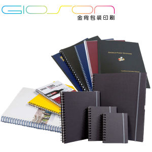 Spiral Bound Notebook/ Exercise Book/ Hardcover Book pictures & photos