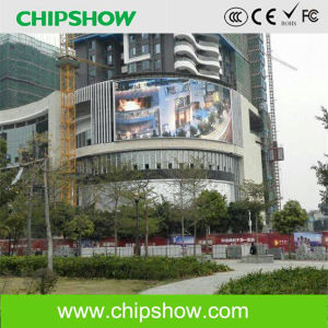 Chipshow Outdoor P16 High Bright Full Color DIP LED Display pictures & photos