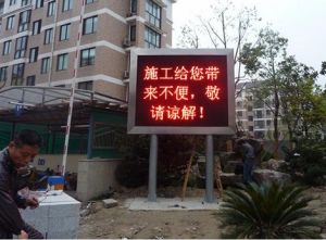 P10 Outdoor Single Color LED Board pictures & photos