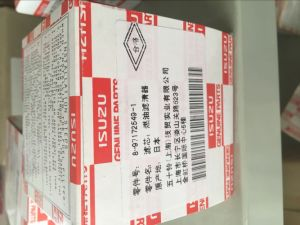 Isuzu 4jg1/4bg1 Original Fuel Oil Fliter for Excavator Engine Spare Part Manufature Made in Japan Large Stock and High Quality 8-97172549-1 pictures & photos