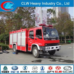 2015 New Water Fire Trucks Isuzu Fire Fighting Truck pictures & photos