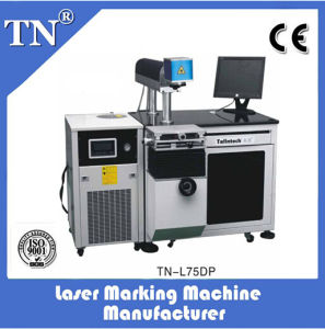 75 Watt YAG Diode Pump Laser Marking Machine