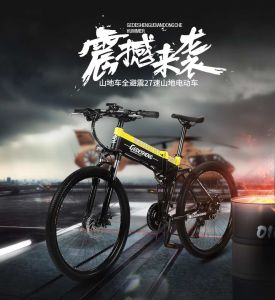 Hot Sales Ce Approval New Product 26inch 48V10 Ah Hot Selling Ce Approval Folding Electric Mountain Bicycle Bike with Full Shock Proof 27 Speed Ebike