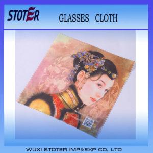 Cmyk Digital Printing Custom Jewelry/Lens Microfiber Cleaning Cloth Glasses