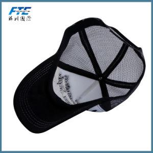 Sports Baseball Hat Custom Baseball Cap pictures & photos