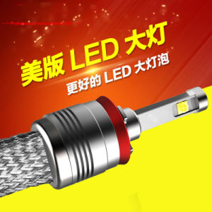 Ironbox Auto LED Headlight Highest 4800lm CREE LED Headlight