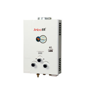 Hot Sale Low Pressure Flue Type Instant Gas Water Heater pictures & photos