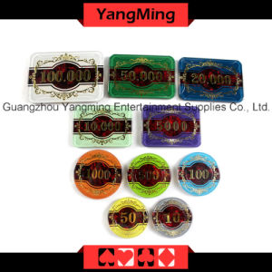High-Grade France Poker Chip Set 760PCS (YM-FGCP004) pictures & photos