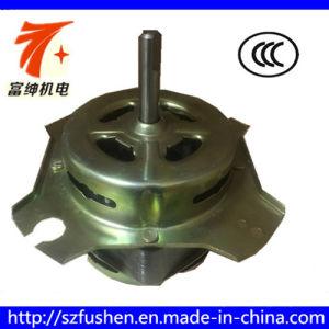 150W Automatic Universal Washing Motor