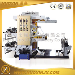 Stack Helical Gear 2 Color Plastic Film Flexo Printing Machine pictures & photos