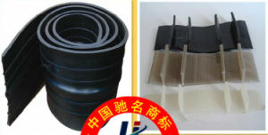 Expansion Joint Rubber Water Stop pictures & photos