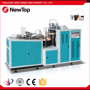 dB-L12 High Speed Paper Cup Making Machine pictures & photos
