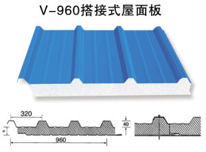 Easy Installation Best Price EPS Sandwich Panel for Roof pictures & photos