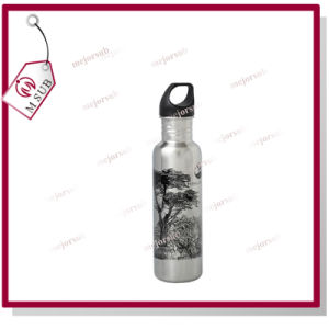 500ml Sliver and White Color Sublimation Coated Aluminum Water Bottle pictures & photos